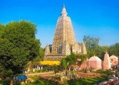 ဗုဒ္ဓဂါယာ ဘုရားဖူး ခရီးစဉ်များ ရပ်ဆိုင်းထားရန် အရေးပေါ်ကြေငြာ