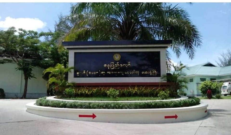 Naypyidaw bed 1000