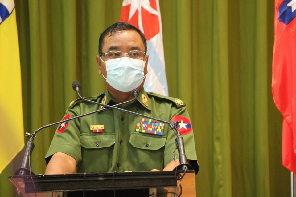 General Zaw Min Tun