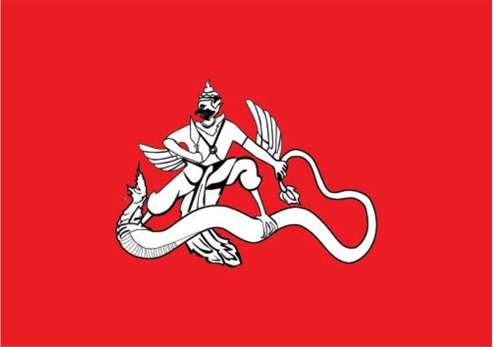 ပါတီမိတ်ဆက် (မြန်မာနိုင်ငံတောင်သူလယ်သမားဖွံ့ဖြိုးတိုးတက်ရေးပါတီ)