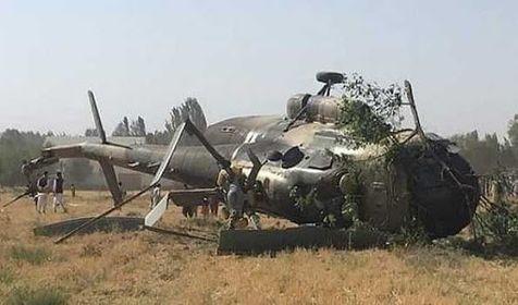 အာဖဂန် စစ်ဘက်ရဟတ်ယာဉ်နှစ်စင်း လေထဲမှာတိုက်မိ ၊ လူ ၁၅ ဦးသေဆုံး