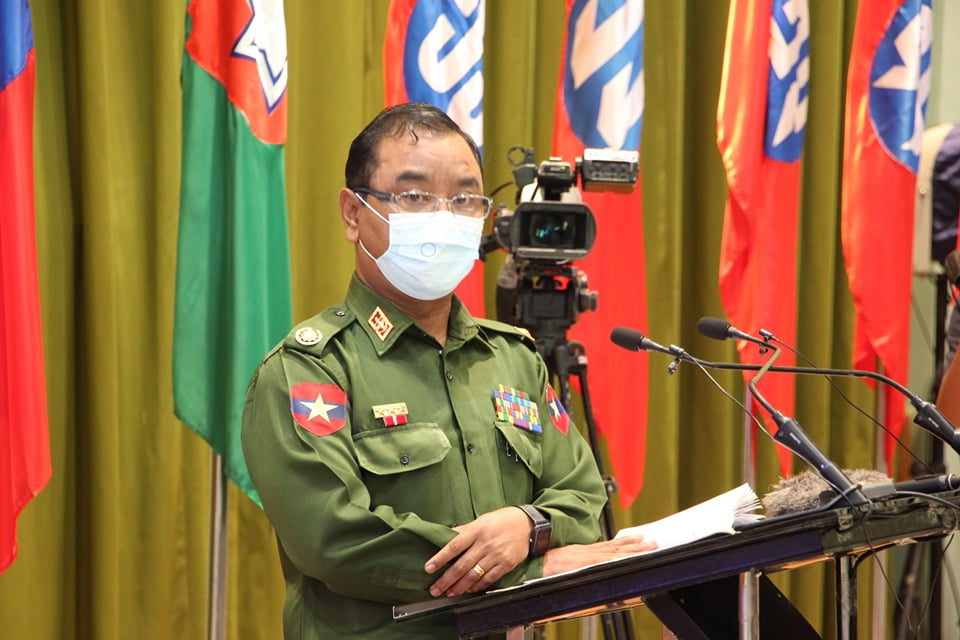 Voice Of Myanmar ရဲ့ သတင်းစုံလင် မြန်ပြည်တခွင်ဇန်နဝါရီ ၂၆ ညနေခင်းအစီအစဉ်