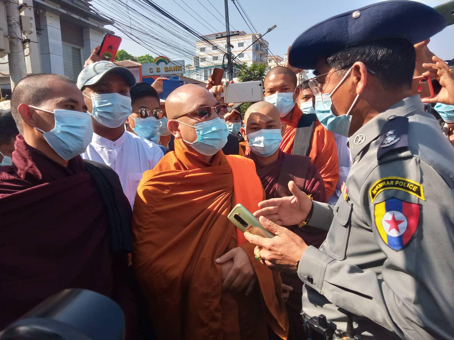 Voice Of Myanmar ရဲ့ သတင်းစုံလင် မြန်ပြည်တခွင် ညနေခင်းအစီအစဉ်