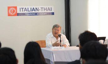 ထားဝယ်အထူးစီးပွားရေးဇုန်မှာ ထိုင်းကုမ္ပဏီ(ITD)ရဲ့လုပ်ငန်းလုပ်ကိုင်ခွင့်တွေကို မြန်မာဖယ်ရှား