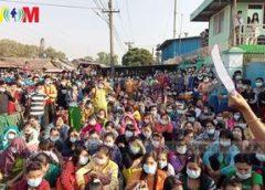ရက်မှန်ကြေးနဲ့ ကျွမ်းကျင်ကြေးရရှိဖို့ အထည်ချုပ်စက်ရုံ အလုပ်သမား ၅ ရာကျော် ဆန္ဒပြ