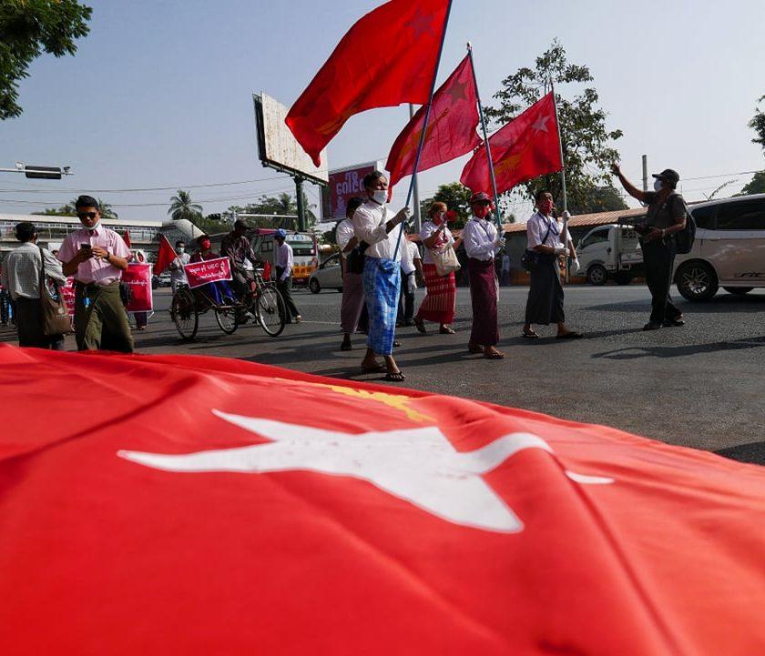 Voice Of Myanmar ရဲ့ သတင်းစုံလင် မြန်ပြည်တခွင် ဇန်နဝါရီ ၂၄ ညနေခင်းအစီအစဉ်