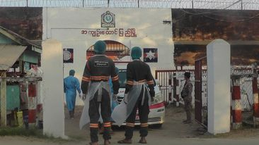 Voice Of Myanmar ရဲ့ဇန်နဝါရီ၂၁ရက် သတင်းစုံလင် မြန်ပြည်တခွင် ညနေခင်းအစီအစဉ်
