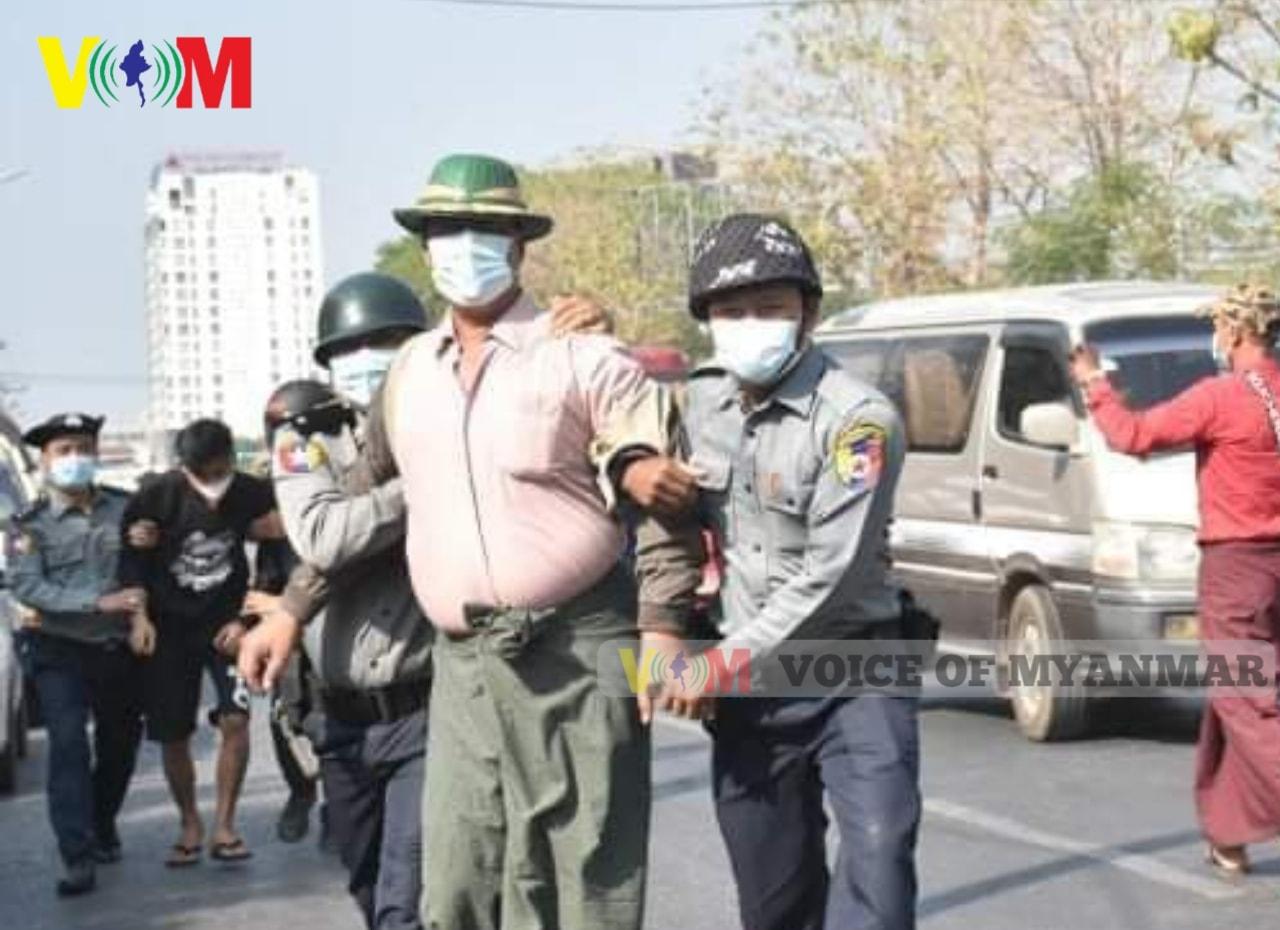 Voice Of Myanmar ရဲ့ သတင်းစုံလင် မြန်ပြည်တခွင် ဇန်နဝါရီ ၂၅ ညနေခင်းအစီအစဉ်