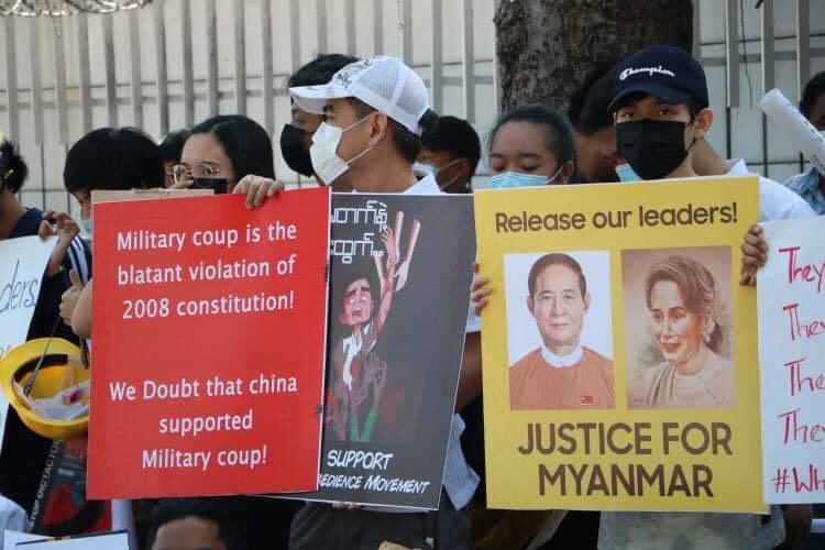 ဒေါ်အောင်ဆန်းစုကြည်နဲ့ ဖမ်းဆီးခံနိုင်ငံရေးသမားတွေ ခြွင်းချက်မရှိလွှတ်ပေးဖို့ ကုလလူ့အခွင့်အရေးကောင်စီ တောင်းဆို