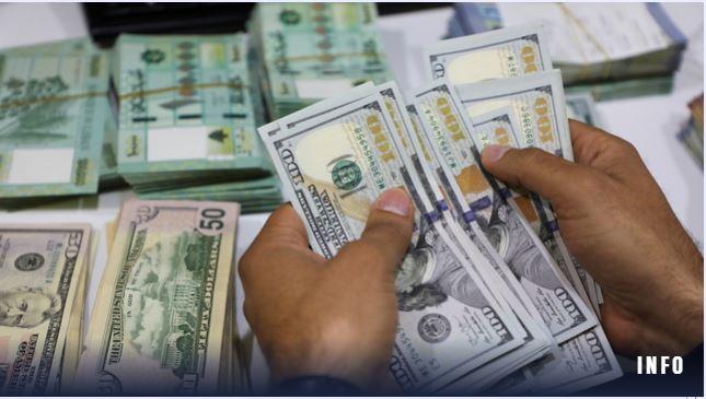 အမေရိကန်ဘဏ်မှ ဒေါ်လာတစ်ဘီလီယံထုတ်ယူဖို့ မြန်မာစစ်တပ်ကြိုးစားမှု အမေရိကန်အစိုးရတားဆီး