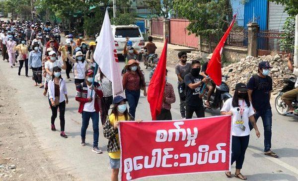 မန္တလေးမြို့က စက်မှုစုပေါင်းသပိတ်