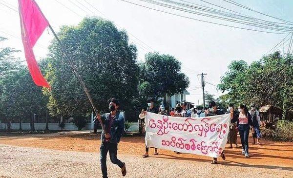 မနေ့က ပဲခူးမှာ ပစ်ခတ်မှုေတွကြောင့် လူသေဆုံးမှု များခဲ့ပေမယ့် ဒီနေ့ဆန္ဒဆက်ပြ