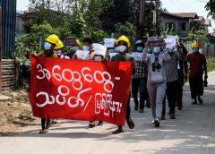 မြစ်ကြီးနားမြို့မှာ အထွေထွေသပိတ် ဆက်လက်ဆင်နွှဲ