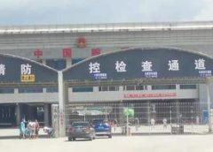 မြန်မာနဲ့ တရုတ် အဓိက ကုန်သွယ်ရာဝမ်တိန်ကို Lockdown ဖြေလျှော့