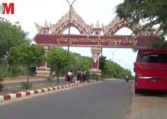 ခရီးသွားမရှိတဲ့အတွက် ပုဂံမြို့က မြင်းလှည်းသမားတွေ စားဝတ်နေရေးအကျပ်အတည်းရင်ဆိုင်နေရ